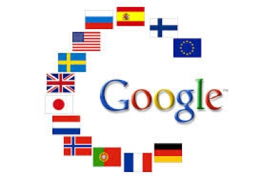 add google translate to your website
