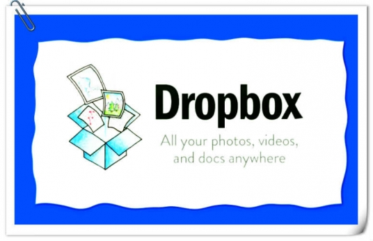 Enlarge your DROPBOX to 18 GB with 30+ referrals QUICKER