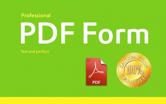 make fillable, interactive PDF form