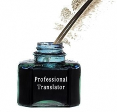 I will accurately translate English into Romanian