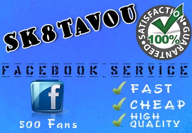 deliver 500 facebook fans to your fanpage in less than 24hours