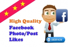 I will add REAL Active 1000 Photo Post Facebook Likes