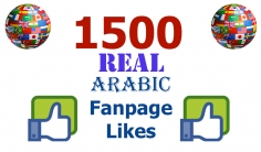 I will add 1,500 Real Arabic Facebook Likes from to your Page