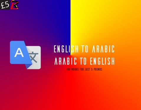 how to change arabic to english