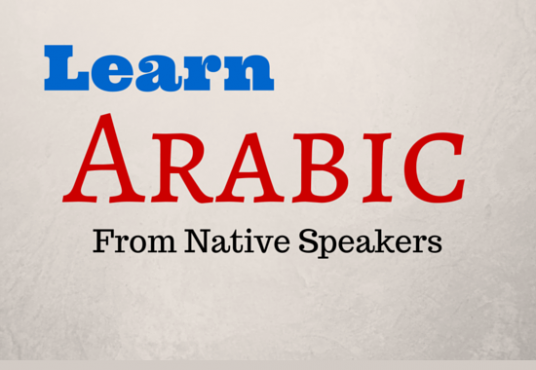 I will Teach you Arabic Language for 1 hour