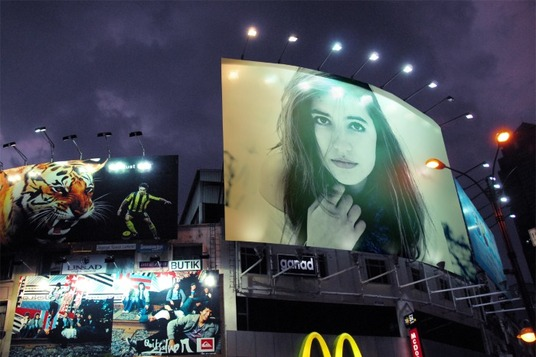 I will create your image or logo in bill board and graffiti style
