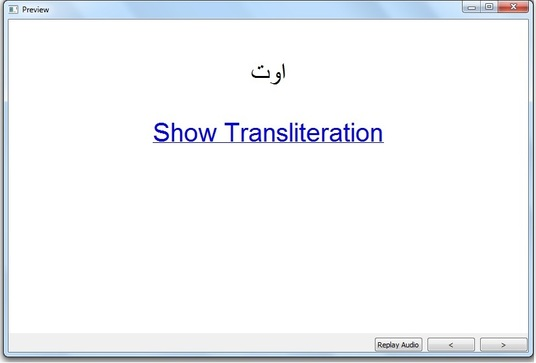 Make A Custom Anki Flashcard Template To Use For Studying Foreign
