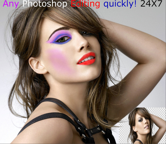 I will do any Photoshop edit quickly in 24 hrs