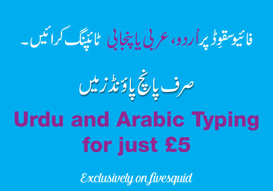 I will Translate or type 500 words Urdu, Arabic or Punjabi