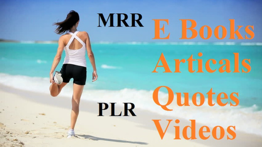 I will give 1 GB Fitness,Body building,weight loss mrr,plr E books,articles