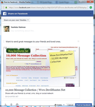 add Share Quote option in Website that visitor can share quoted text directly to Facebook