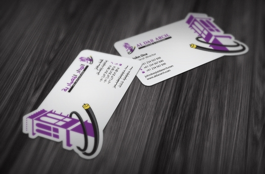 Cccccc Design A Stunning Business Card In 12 Hours