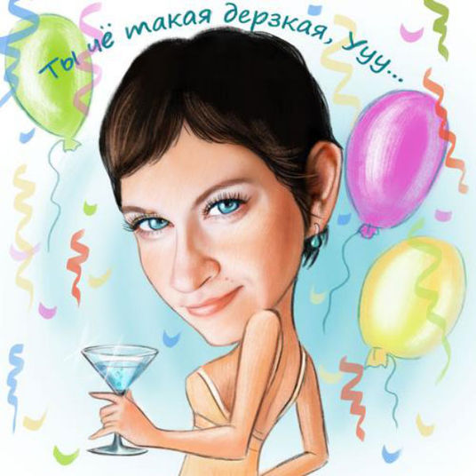 I will draw birthday caricature drawing from photo
