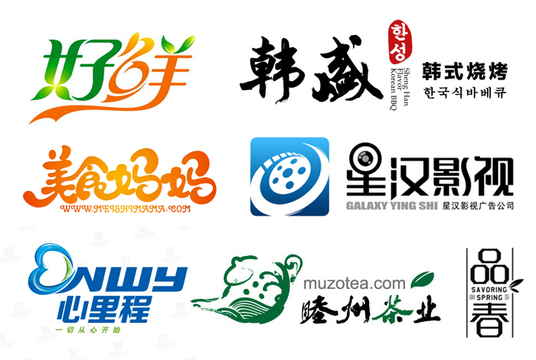 I will design a creative Chinese typefaces or Chinese LOGO