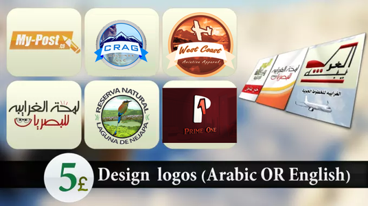 I will design an English or arabic logo and facebook cover