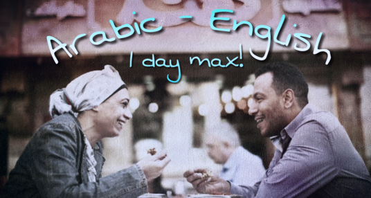 I will translate any text (500 words) from English to Arabic or Arabic to English in one day or l