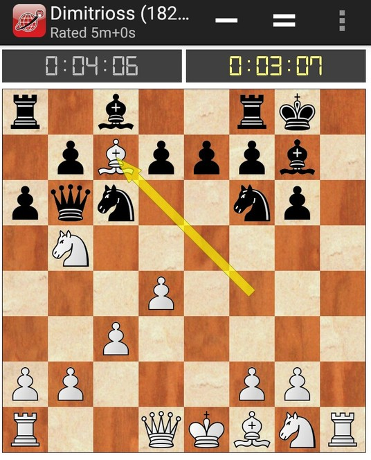 I will show you online chess tricks and how to play good chess