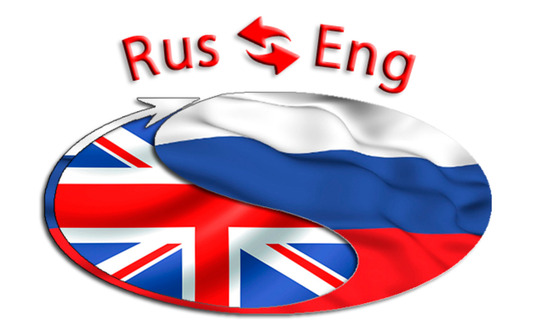 I will translate 1000 words from Russian to English or vice versa