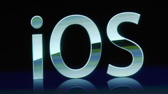 I will give you 200 iOS app download