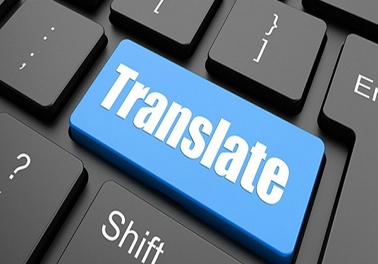 I will translate 300 English words into Bengali or vice versa