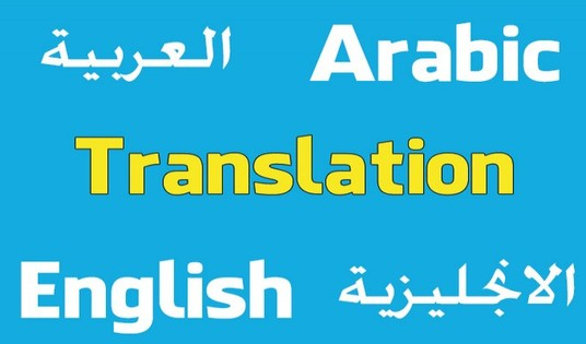 I will Translate From English Into Arabic Up To 800 Words