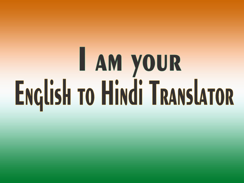 translate your text from English to Hindi properly