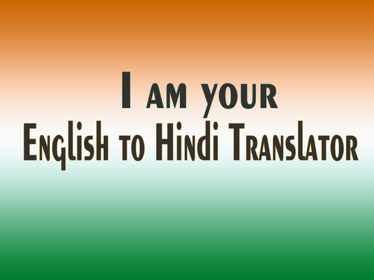 I will translate your text from English to Hindi properly