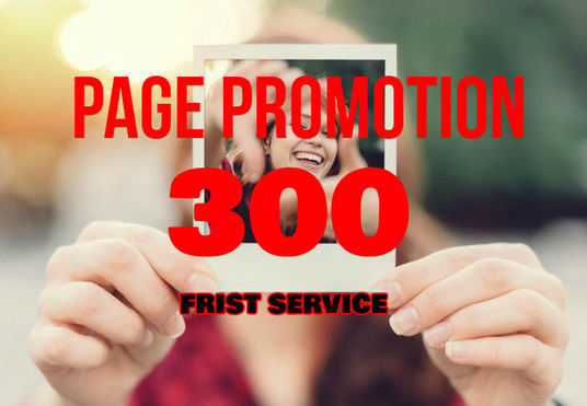 I will give Your 300 Facebook Page Post Like