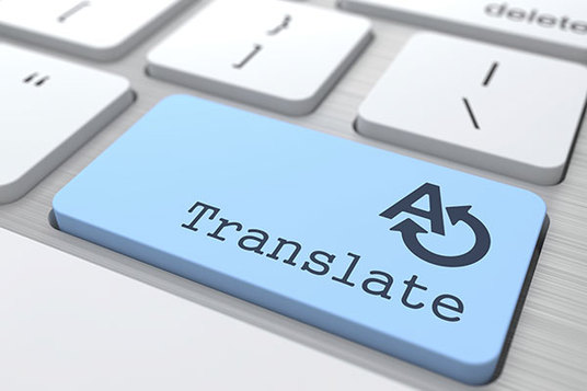 I will Translate Text from French to English or English to French
