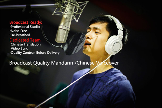 I will record Broadcast Quality Chinese Voiceover