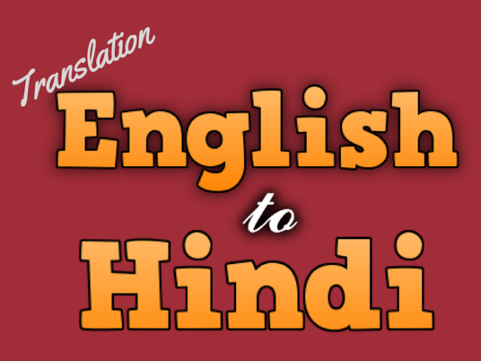 I will translate from English to Hindi