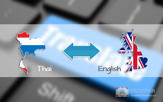 I will translate up to 500 words from English to Thai or Thai to English