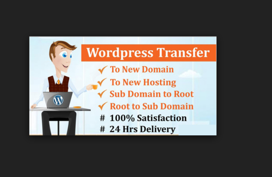 I will Transfer Wordpress Site From oneHosting To Another Hosting