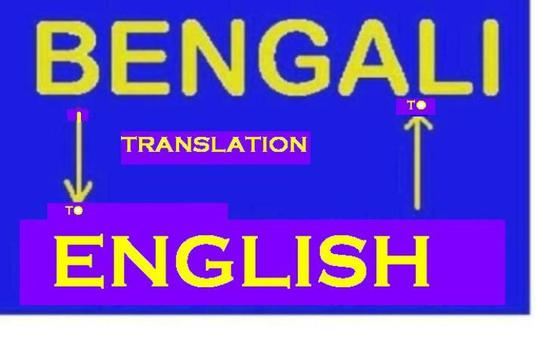 I will Translate From Bengali To English And Vice Versa