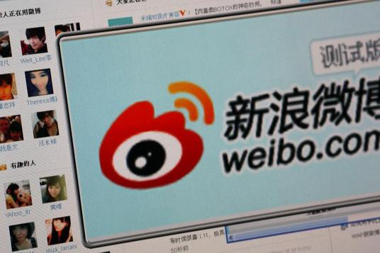 I will Promote Your Business To 600K Weibo Users In China
