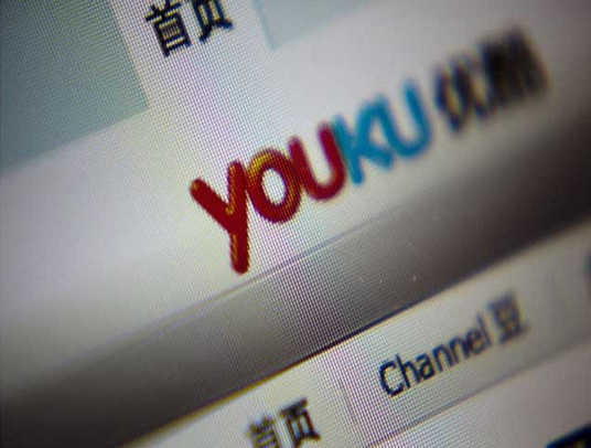 I will Promote Your Video on Youku China