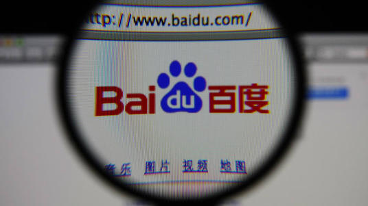 I will Submit Your Website To Top 5 Chinese Search Engines Baidu