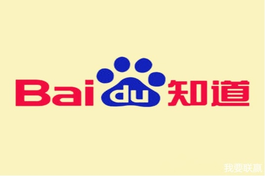 I will Promote Your Business On Baidu Zhidao In China