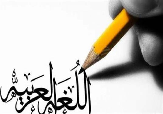 I will write an Original  500-words article in Arabic on any subject