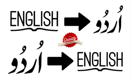 Translate English To Urdu, Urdu To English And Proofread for
