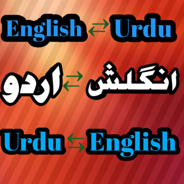 translate English to Urdu Or Urdu to English  (Articles or Other Writing)