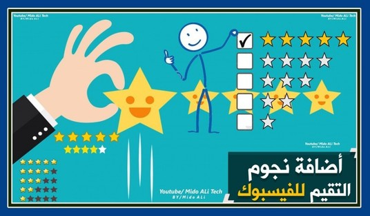 I will Get You 250  5star rating&Reviwes for Facebook