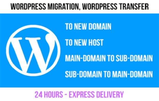 I will Migrate Wordpress Site From Old Host to New Host