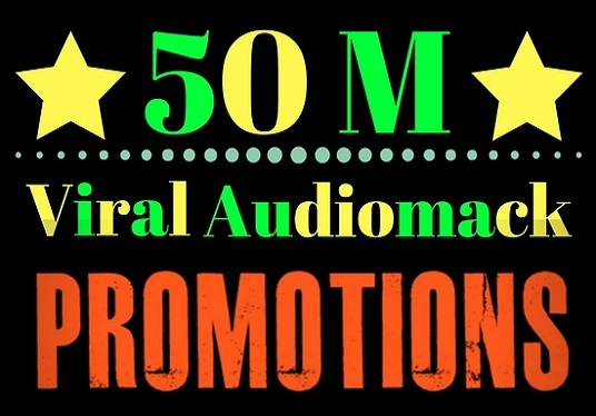 I will do viral audiomack promotion