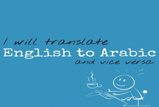 I will Translate 750 words from English to Arabic and vice versa professionally and quickly
