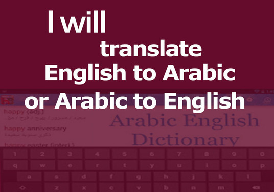 I will translate 400 words from English into Arabic and vice versa