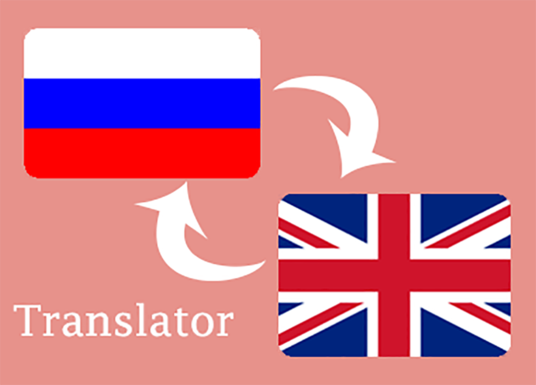 I will translate or proofread/QA up to 500 words from Russian/English to English/Russian (native