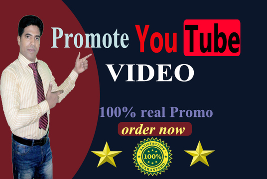 I will viral YouTube video  promotion