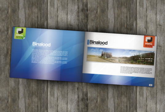 I will Design 4 Page Brochure, Booklet, Catalog, Company Profile