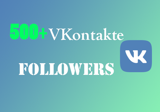 I will Provide 500+ VKontakte Profile Active Followers Guaranteed